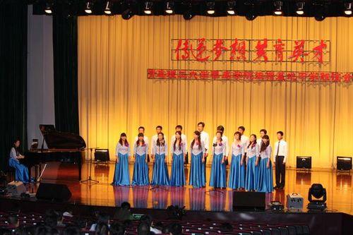青岛理工大学琴岛学院成功举办生源基地中学联谊会