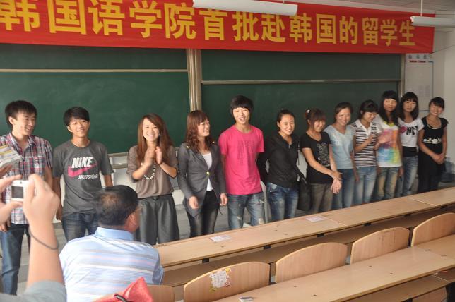 青岛恒星职业技术学院韩国语学院首批学生赴韩国留学