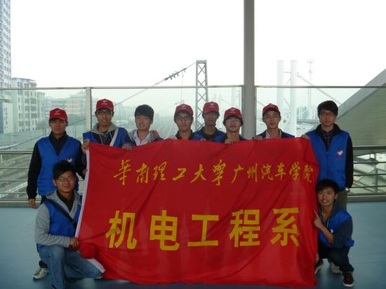 华南理工大学广州汽车学院开展学雷锋为高铁服务活动