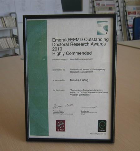 中瑞酒店管理学院黄珏教授获得Emerald EFMD优秀博士论文证书