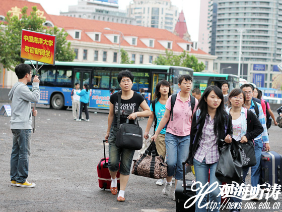 中国海洋大学迎新工作火热拉开帷幕