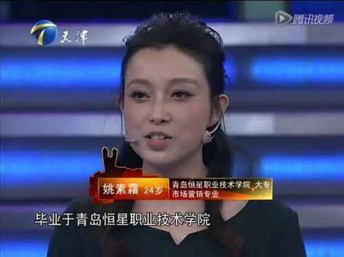 青岛恒星职业技术学院毕业生在天津卫视受八家名企