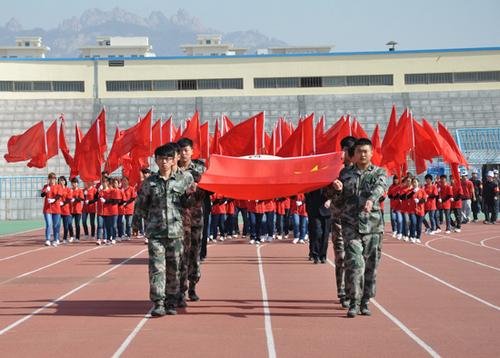 青岛恒星职业技术学院第五届春季运动会开幕