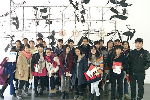 东华莱佛士室内设计系学生参观土耳其当代影像展