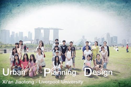 西交利物浦大学城市规划与设计系学生赴新加坡考察