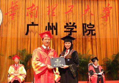 华南理工大学广州学院2014届毕业典礼暨学位