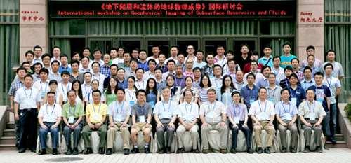 """中国海洋大学""""千人计划""""教授"""