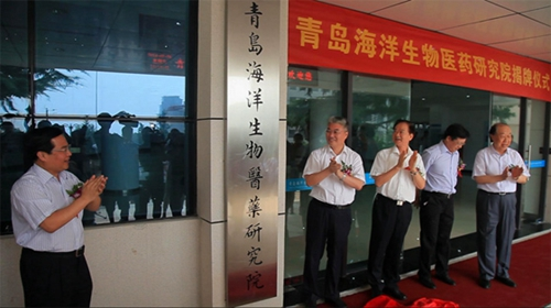 中国海洋大学相关职能部门和院系负责人,医药学院教师,以及青岛海洋