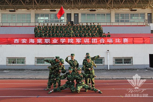 西安海棠职业学院军训团合唱比赛举行