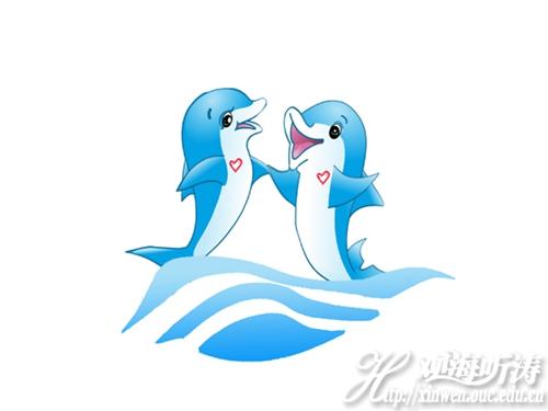 小海豚形象设计