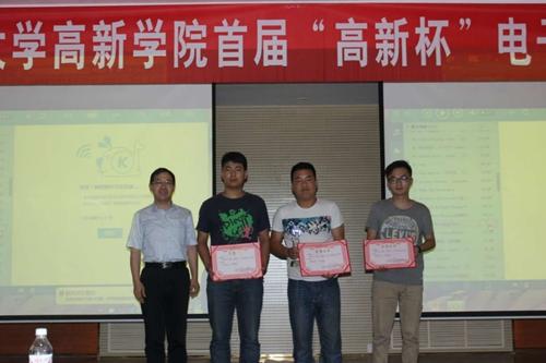 西安电子科技大学与华中科技大学电子与信息工程专业