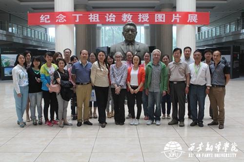 西安外国语大学歌德学院领导莅临西安翻译学院指导