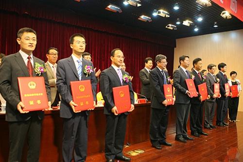青岛市科学技术奖励大会召开 中国海大获得一等奖2项二等奖1项