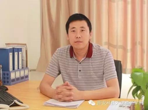《西安晚报》专访西安科技大学高新学院院长助