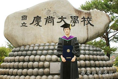 培华优秀校友,2009届法学专业毕业生孙迪获韩国庆尚