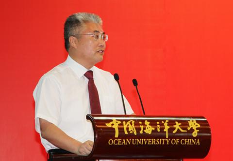 百川来归海蓝梦共潮涌:中国海洋大学2015级学生开学