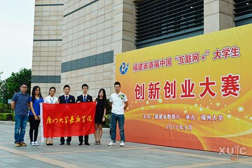 青海大学60周年校庆