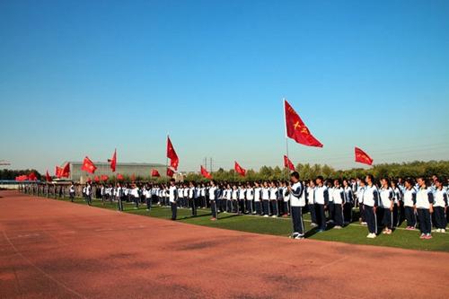 华北理工大学轻工学院2015级新生军训总结表彰大会圆满结束