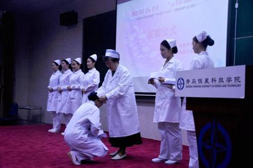 青岛恒星科技学院健康学院庆祝5.12国际护士节暨护士授帽仪式圆满举行