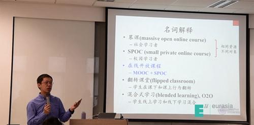 他结合清华大学《电路原理》慕课制作和运行的