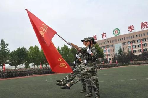 国旗队招生手绘海报
