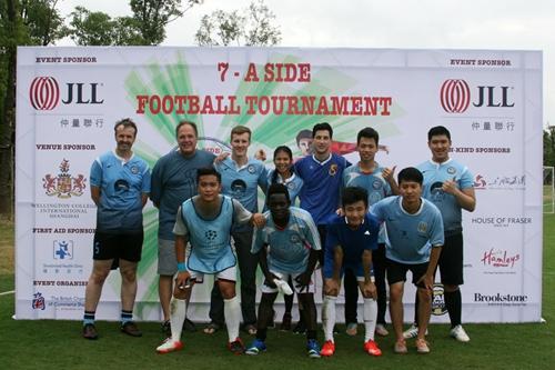 上海理工大学中英国际学院足球队在2016上海英商会7
