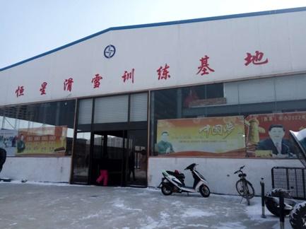 28日上午10:58,青岛市区内唯一一家滑雪场——恒星滑雪场盛大开业