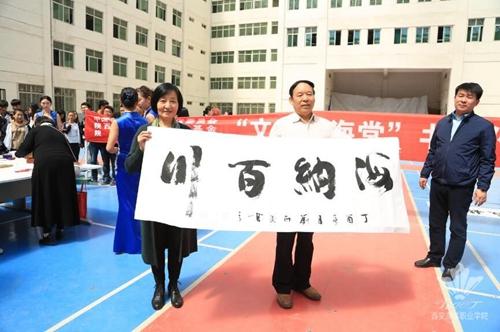 """西安海棠职业学院隆重举行""""文化进海棠""""书画捐赠活动"""