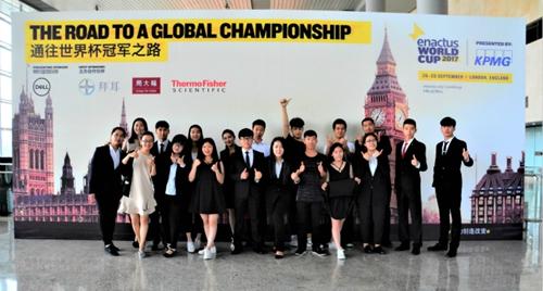 山西农业大学信息学院创行团队角逐创行 Enactus 世界杯全国总决赛图片