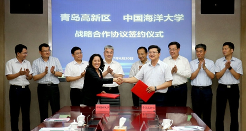 """中国海洋大学生物创新园落户青岛高新区,是学校服务青岛市""""三中心"""