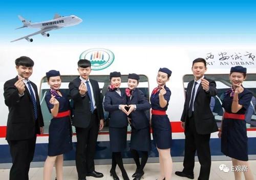 西安城市建设职业学院签约海航集团三亚航院定向培养高素质航空服务