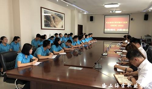 西安海棠职业学院举行纪念建党97周年暨学习宣传《梁家河》座谈会