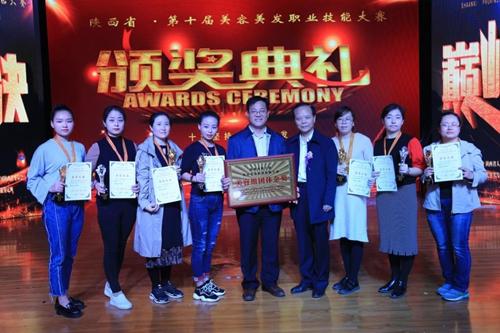西安海棠职业学院喜获陕西省第十届美容美发职业技能多项奖项