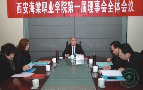 西安海棠职业学院:改革开放四十年,海棠与时代共发展