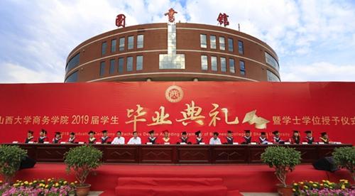 http://www.sxiyu.com/shanxifangchan/42121.html