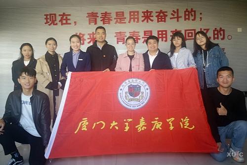 厦门大学嘉庚学院在2019年福建省志愿服务项目大赛斩获2金