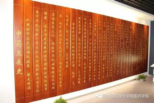 http://www.reviewcode.cn/wulianwang/124685.html